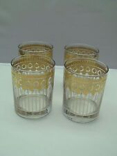 Vintage Tumblers with Gold Gilt Design / Set of 4
