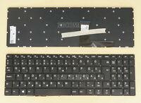 For Lenovo 510-15ISK 510-15IKB V310-15IKB V310-15ISK Keyboard Hungarian Magyar