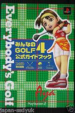 JAPAN Everybody's Golf 4/Minna no Golf 4 Official Guide Book