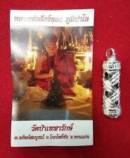 Takrut Calling Money LP SangTong Thai Amulet Charm Talisman Rich Wealth Pendant