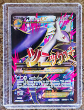 Pokemon Mega Latios EX 102/108 - XY Roaring Skies - Ultra Rare Full Art Card