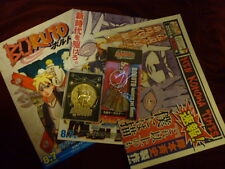 Naruto the Movie BORUTO Theater Limited Medal Key ring / Movie Flyer Poster Set