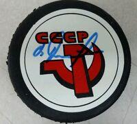 Russian / CCCP / USSR Vladislav Tretiak signed CCCP logo puck W/COA