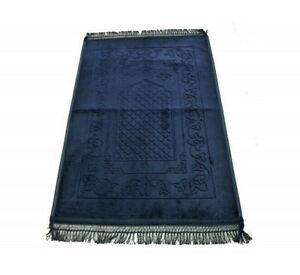 DARK Blue Plain Padded Prayer Mat Thick Non Slip Islamic Foam Janamaz