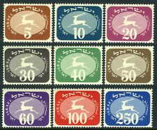 Israel J12-J20, MNH. Postage Due Stamps. Running Stag, 1952