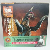 Kaiyodo Sci-fi Revoltech Gigan Sh Monsterarts Godzilla Scale Action Figure