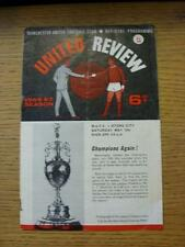13/05/1967 Manchester United v Stoke City  (Creased, Folded, Piece Missing From
