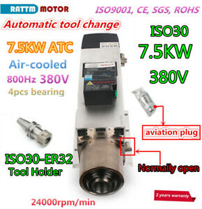 7.5KW ATC Air Cooled Automatic Tool Change Spindle Motor 380V 800Hz+ISO30 Holder