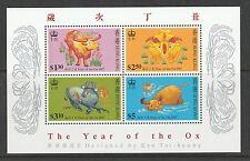1997 HONG KONG Year of Ox M/S Sg MS878 MNH
