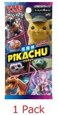 Pokemon Card Japanese - Detective Pikachu Booster 1 Pack Japan