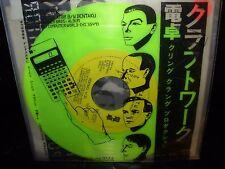 "KRAFTWERK pocket calculator / dentaku ( rock ) 7""/45 picture sleeve YELLOW"