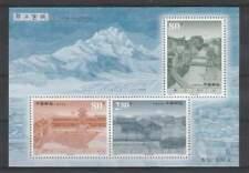 China postfris 2002 MNH block 105 - Lijijang Gucheng (S1642)