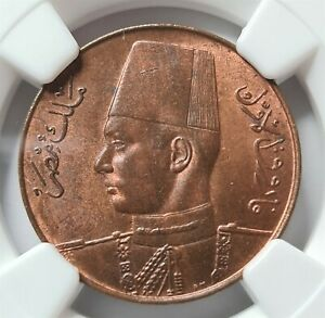 EGYPT 1 millieme AH 1366 1947 NGC MS 63 RB UNC Farouk RED #2