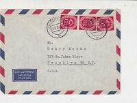 Germany Hamburg 1952 Airmail Multiple Posthorn Stamps Cover to Brooklyn Rf 32303