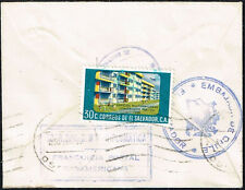 2115 El Salvador To Chile Diplomatic Mail 1961 Franquicia Panamericana Embassy