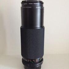 Lens made japan Mc Zoom macro 1:5.6 F 70-300mm Haze (UV) auto image