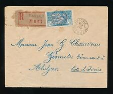 FRENCH IVORY COAST 1932 TIASSALE REGISTERED INTERNAL 1F50 FRANKING