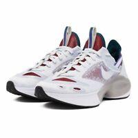 Nike N110 D/MS/X AT5405-003 Herren Schuhe Sneaker Sport Laufen Freizeit Neu 44,5
