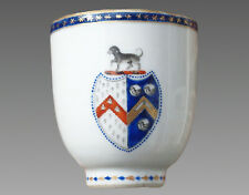 More details for antique chinese armorial cup grove ferne house?  qing vase plate unrecorded?