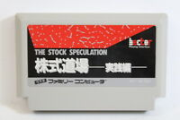 The Stock Speculation Kabushiki Dojo FC Nintendo Famicom NES Japan Import
