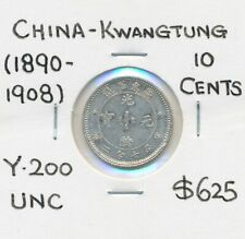 China Kwangtung (1890-1908) 10 Cents Y-200 UNC Scarce in high grade