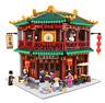 Baukästen Xingbao 01021 China Ancient Street Town Teehaus