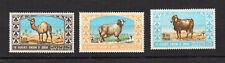 JORDANIE 1967 Y&T N°570 3 timbres neufs avec charnière /T3979