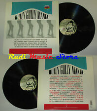 LP HULLY GULLY MANIA mogol battisti paul mccartney vianello fossati QUALITY cd