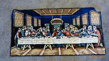 The Last Supper Tapestry Wall Hanging The Lord's Supper Wall Art 39 x 20
