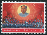 China Stamp W5-9 the Victory of Chairman Mao's Revolution in Literature OG