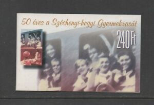 HUNGARY 1998 BOOKLET 50th ANNIV BUDAPEST PIONEER RAILWAY (10 x 24Ft) *VF MNH*