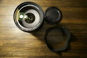 Sigma DC 18-250mm f/3.5-6.3 OS HSM DC Lens For Canon w/ B+W MRC GREAT condition