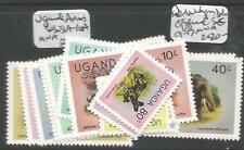 Uganda Animals SC 303a-16a MNH (9cir)