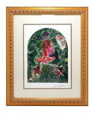 MARC CHAGALL (After) ''Stain Glass Windows'' Rare Museum Framed 2... Lot 2121175