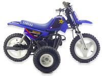 YAMAHA PW50 KIDS YOUTH TRAINING WHEELS pw 50 peewee motorcycle ADJUSTABLE HEIGHT