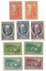 Bulgarie, 1921 - Bourchier, Mi 167-175 - Livraison gratuite 5 lots achat groupé