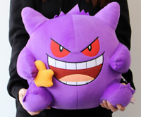 Pokemon BIG Gengar Plush 31cm Doll Stuffed toy BANPRESTO from JAPAN 2019