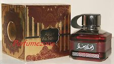 Arabian Men's Perfume Ahlan Wa Sahlan Brand New 100ml made in Dubai