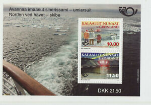 Greenland 2014 MNH - The North by the Sea, Ships, Norden Joint Issue -  m/sheet
