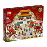 LEGO 2020 Chinese New Year 80105 Temple Festival 1664 Pieces Asia Limited