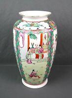 "Vintage YT Porcelain Chinese Famille Rose Vase Hand Painted Hong Kong 12"""