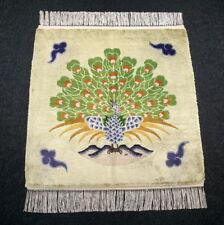 Orient Teppich China 72 x 70 cm Seidenteppich Vogel Pfau Muster Silk Carpet Rug