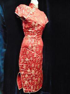 DEL RUBIO TRIPLETS Estate Vintage DRESS 4 Silk Damask Red Charms Hong Kong