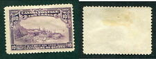 Mint Canada 10 Cent Quebec Tercentenary Stamp #101 (Lot #9180)