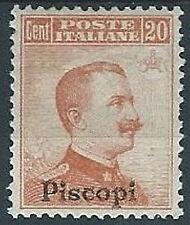 1917 EGEO PISCOPI EFFIGIE 20 CENT MH * - W105