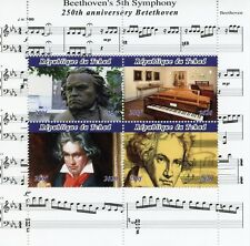 Chad Music Stamps 2020 MNH Ludwig van Beethoven Composers BTHVN2020 4v M/S