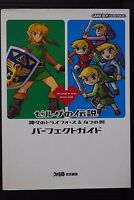 JAPAN The Legend of Zelda: A Link to the Past and Four Swords Perfect Guide Book