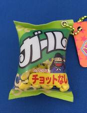 "Fake-food Strap Japanese Snacks""Corn Puffs"" Non squishy"