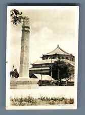 Chine, Mémorial de Sun Yat-sen. Vintage silver print. Tirage argentique d&#039