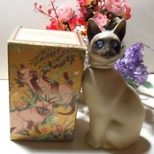 "Avon vintage 1978 Royal Siamese decanter with ""Moonwind"" cologne 4.5 fl. oz."